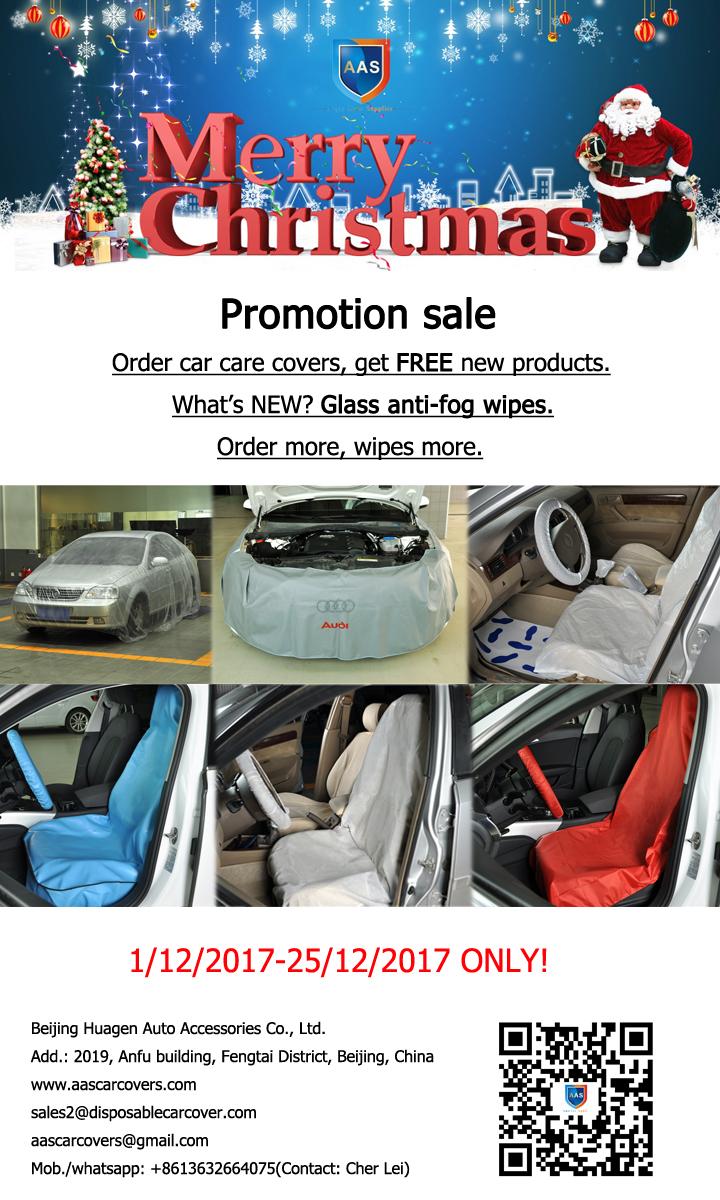 AAS-Christmas-promotion-sale
